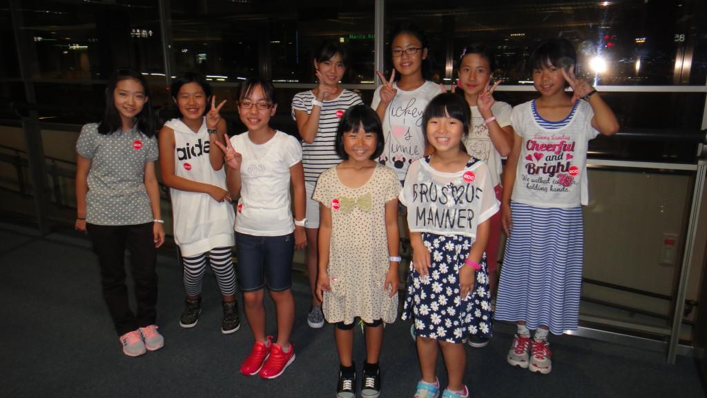 AC1 小学生オーストラリア・ケアンズ #1 | 2014夏ツアー伝言板 ...
