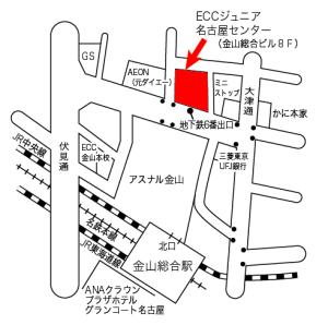 ECCジュニア名古屋センター