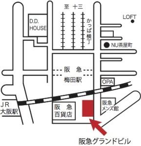 05 梅田校_赤のコピー