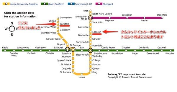 トロント電車路線図