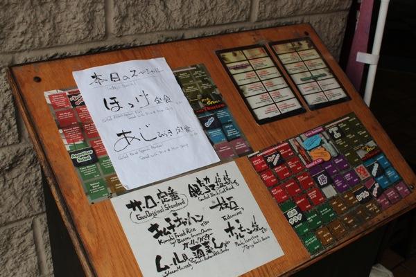 バンクーバーの日本食レストラン